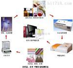 分光光度法皮革甲醛含量检测设备