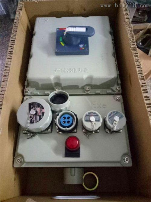 洗煤厂粉尘防爆检修电源插座箱