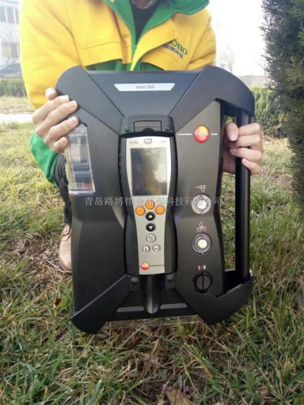 中石油专用烟气分析仪德图350