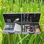 土壤肥料养分检测仪全项目