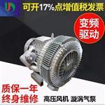 直销18.5KW高压风机价格