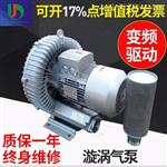 新型3KW高压鼓风机价格