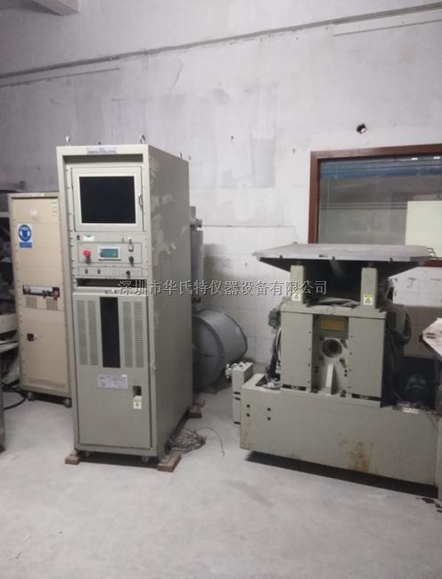 二手日本EMIC垂直水平振动试验机