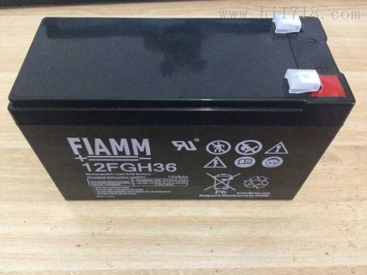 非凡蓄电池6v7.2门禁、监控后备电源 正品