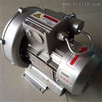 上海直销1.1kw高压鼓风机