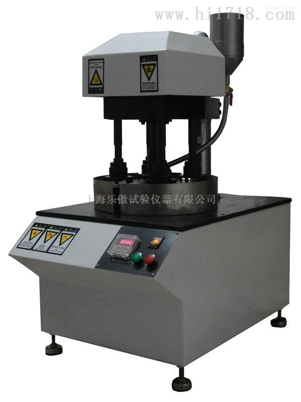 STM-4S型道瑞式石材耐磨试验机