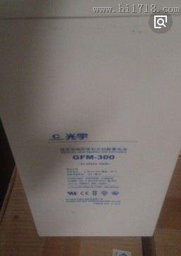光宇蓄电池GFM-800/2V800AH厂家直销