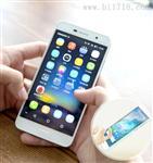 全新款Exmp1407防爆手机