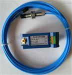 XZ3300电涡流传感器QBJ-3800XL