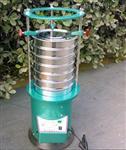 8411电动振筛机-土木仪器生产商、低价批发