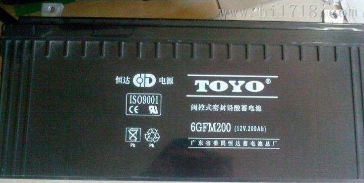 TOYO东洋蓄电池6GFM150/12V150AH