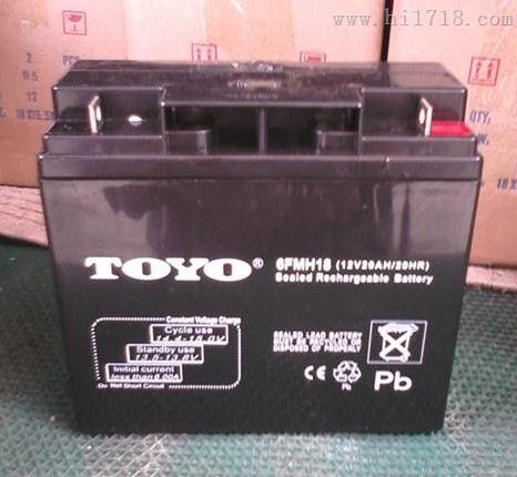 TOYO东洋蓄电池6GFM18价格12v18ah