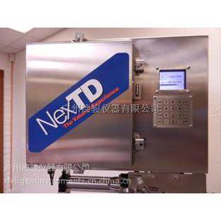 隔爆型紫外在线测油仪NexTD