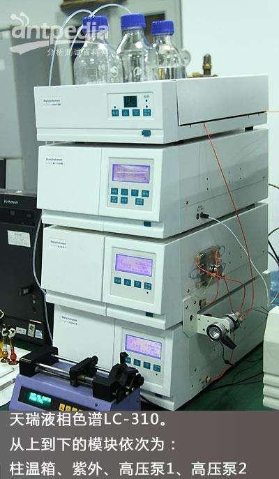邻苯化合物分析仪器