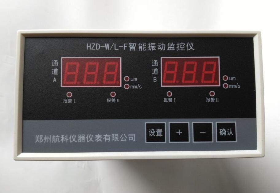 HZD-W-L-F振动监控仪    L`5WGDZ~UGO57$AAA3SGE7B.JPG
