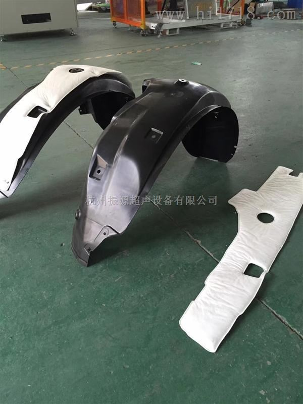 超声波汽车塑料件隔音棉点焊机
