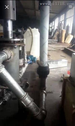 管道超声波分散混合设备装置