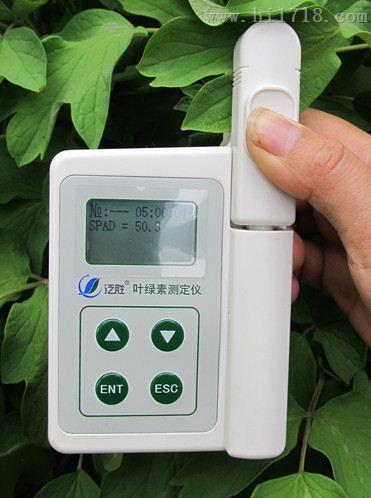 河北YLS-A手持式叶绿素仪