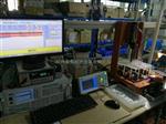 变频超声波振动发生器