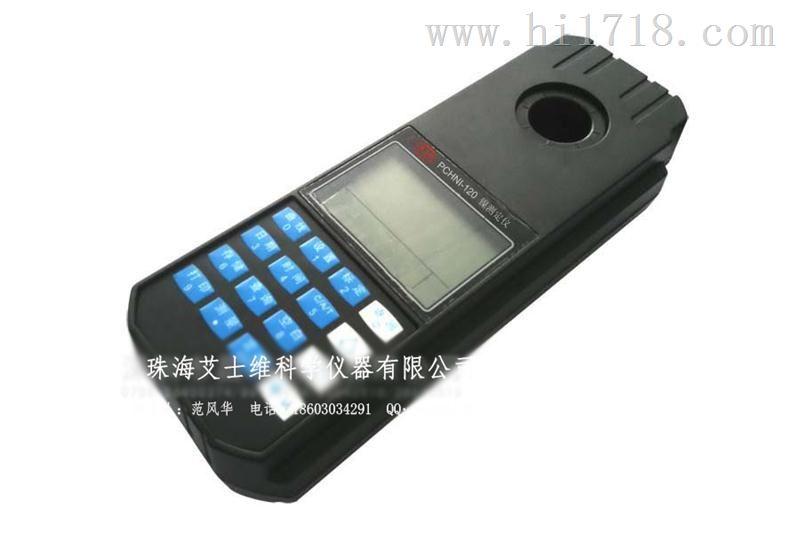 便携式镍测定仪PCHNI-120 镍离子检测仪