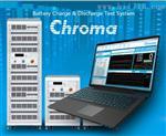 深圳Chroma A170202 电池模拟器