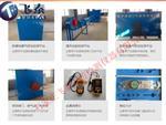 人防设备材料硬度检测仪(金属、橡胶)、焊缝检测尺