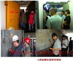 人民防空工程防护设备材料力学自动恒温湿养护箱