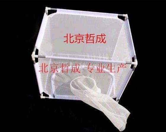 折叠式纱网养虫笼 新品促销北京哲成