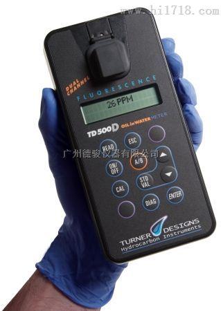 中国总代理(荧光光度法测油仪TD-500D)