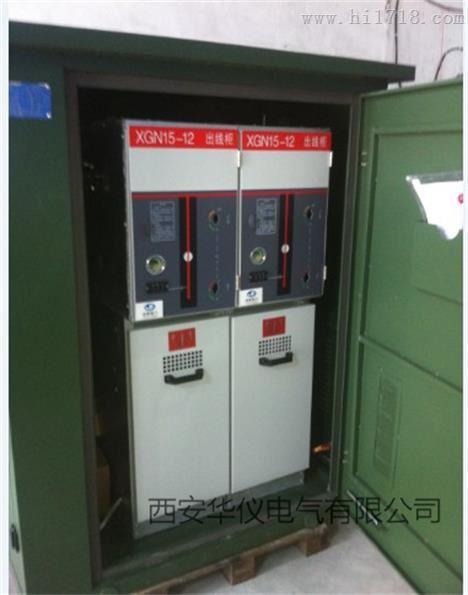西安10KV高压电缆分支箱现货厂家
