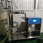 超聲波石墨烯分散制備設備