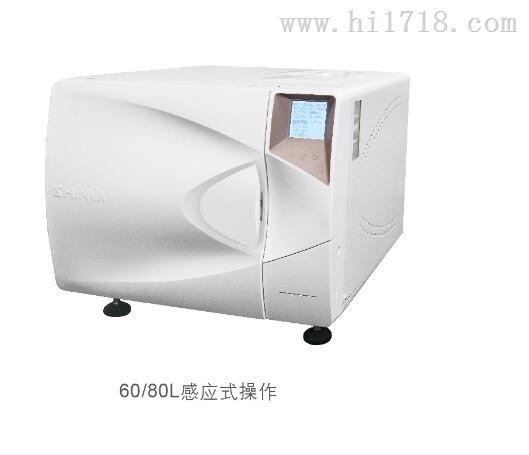 新华脉动压力蒸汽灭菌器MOST-T-60