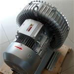制药厂设备专用高压鼓风机/漩涡气泵
