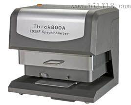 x荧光镀层测厚仪THICK800A