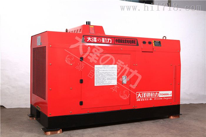 500A柴油发电电焊机山东价格