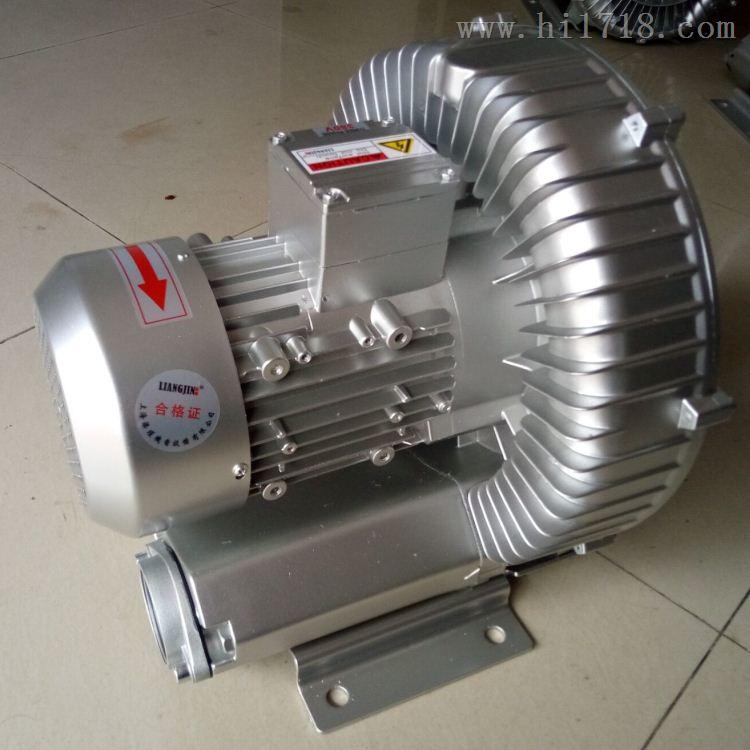 1.3KW高压鼓风机厂家报价
