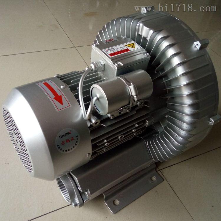 畜粪发酵爆气专用漩涡气泵