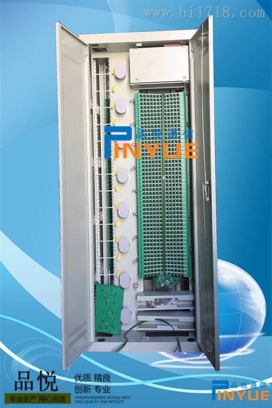 光纤配线架高品质产品销售