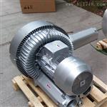节能7.5KW是双段式高压鼓风机现货