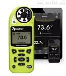 美国NK Kestrel 5200 手持式气象记录仪