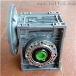 NMRW110蜗杆减速机厂家直销