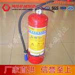 MFZ/ABC3干粉灭火器主要材质及外形尺寸
