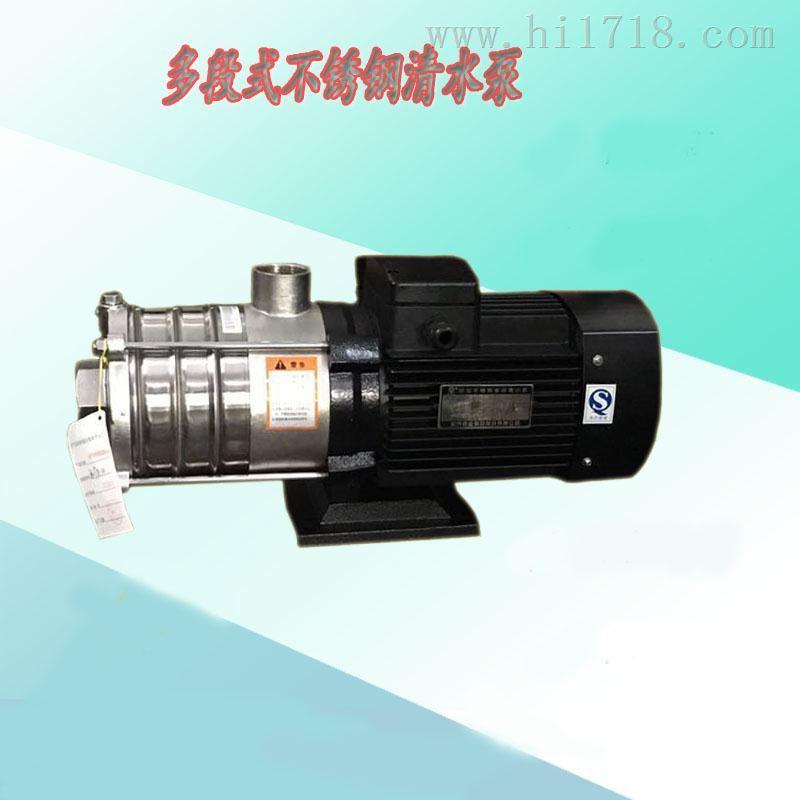 bwj4-3新界卧式多级离心水泵