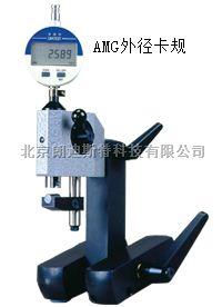 DIATEST外径测量仪