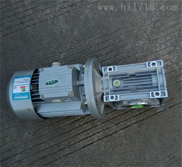 紫光调速电机/变频三相异步电动机