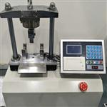 DYE-10型电子水泥胶砂抗折试验机