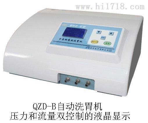 QZD-B自动洗胃机台式液晶产品