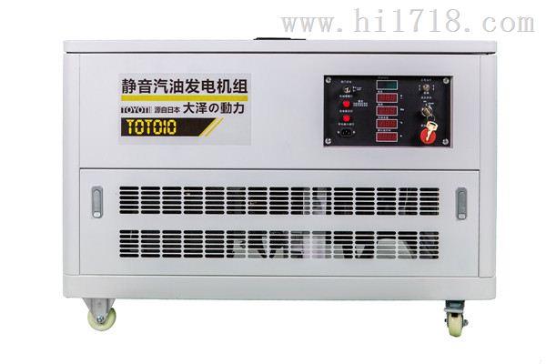 低噪音25千瓦水冷柴油发生机报价