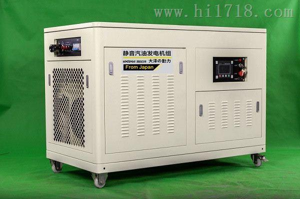 四缸水冷40千瓦静音汽油发电机
