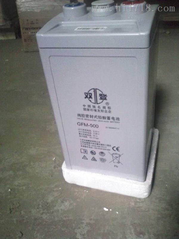 12V100AH双登蓄电池6-GFM-100